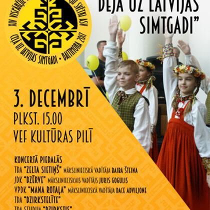Dejā uz Latvijas simtgadi