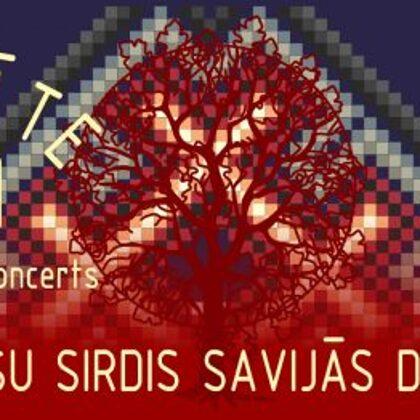 """VPDK """"Oglīte"""" XXI jubilejas koncerts """"Mūsu sirdis savijās dejā"""""""